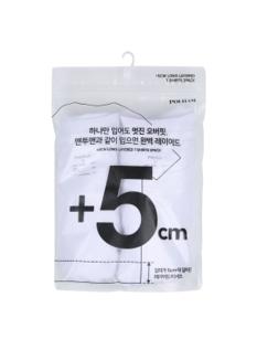 코튼 튜블러 2팩 레이어드 반팔 티셔츠